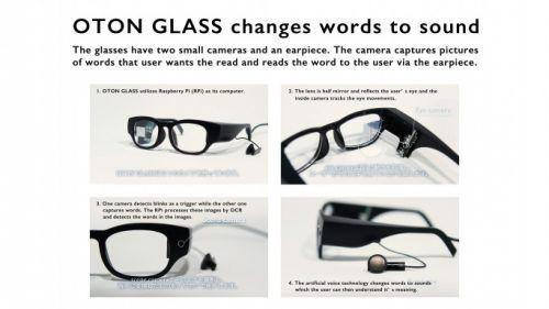 20180228a_OTON Glass_02