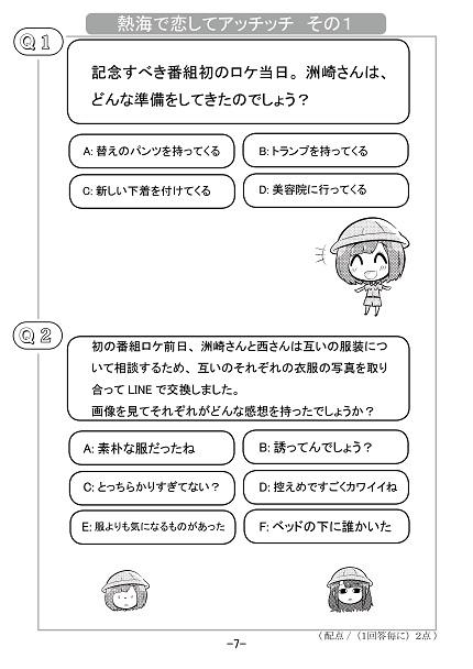 test22.jpg