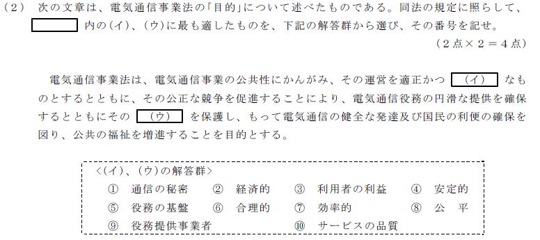 29_2_houki_1_(2).png