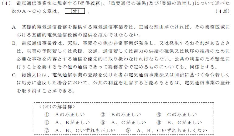 29_2_houki_1_(4).png