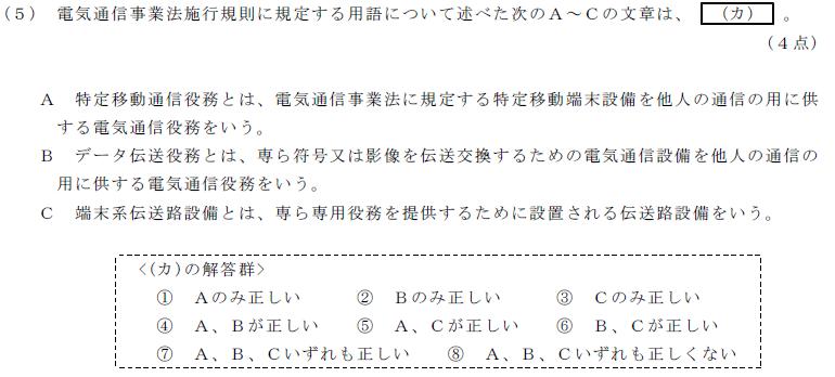 29_2_houki_1_(5).png