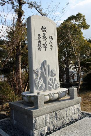 20180120中山寺