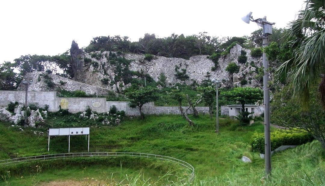 安慶名城跡、うるま市HP2