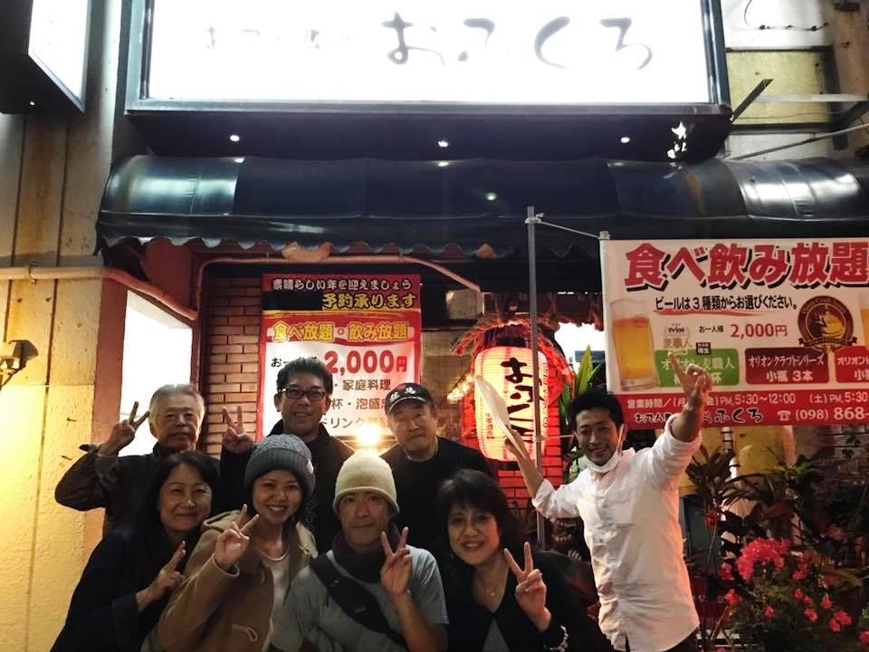 高知県民の会新年会