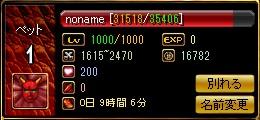 ばるべ1000