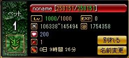 あるしSlv200