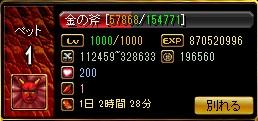 しゅむSlv200
