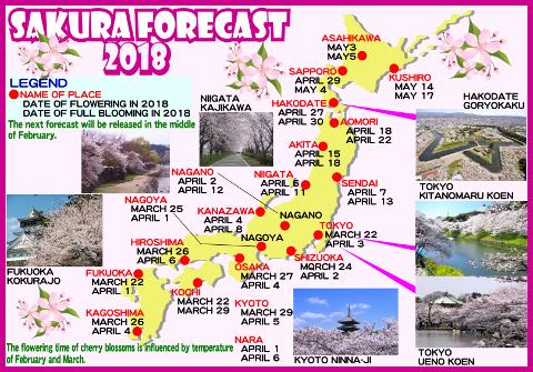 sakura_forecast_2018_01.png
