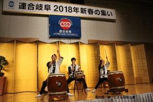 syoufuku20180112.jpg
