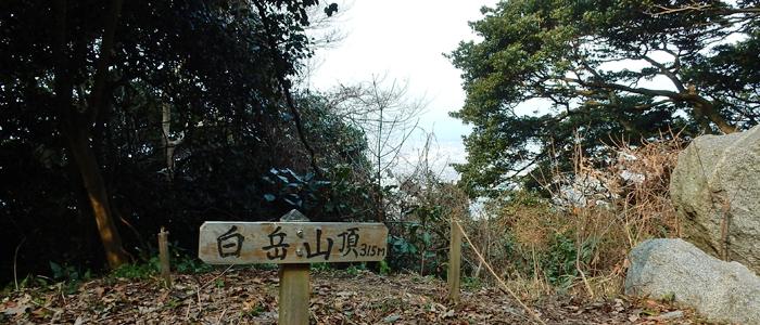 2018,2,3立花山-32