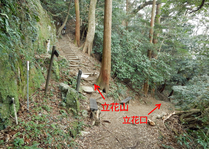 2018,2,3立花山-25