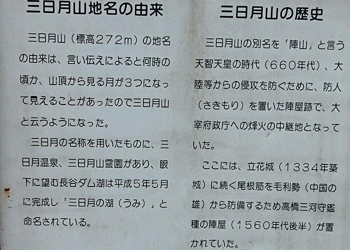 2018,2,3立花山-11