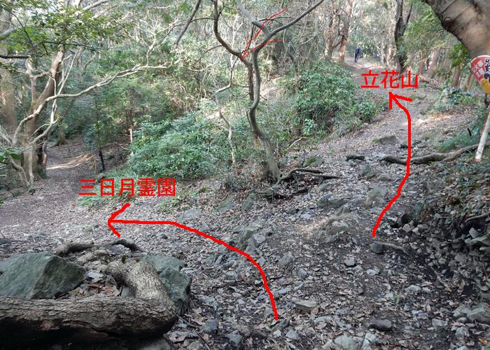 2018,2,3立花山-12