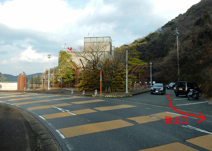 2018,2,3立花山-1