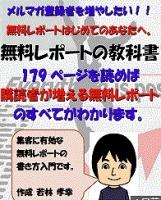 2017-12-13_105321