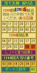 2018y02m01d_200716320.jpg