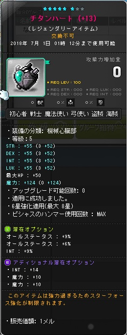 hato20180108.jpg