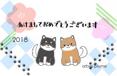 2018Ⅰ