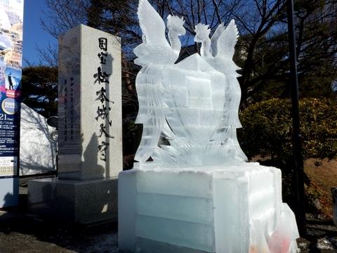 松本城氷彫 (4)