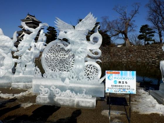 松本城氷彫 (19)