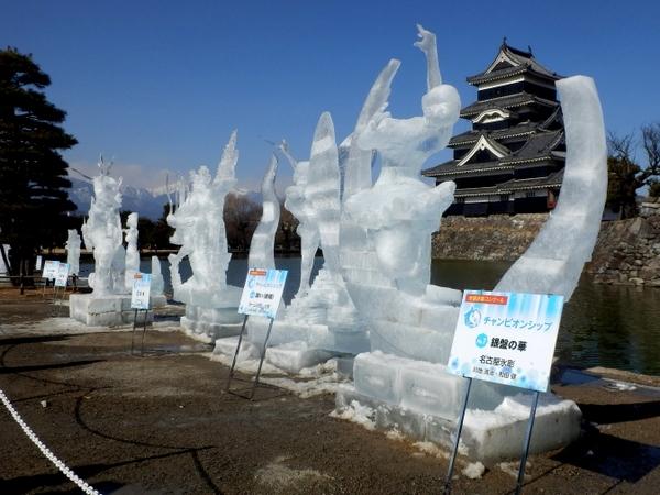 松本城氷彫 (26)