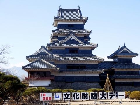 松本城氷彫 (59)