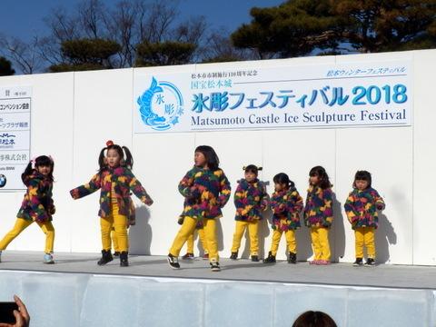 松本城氷彫 (79)