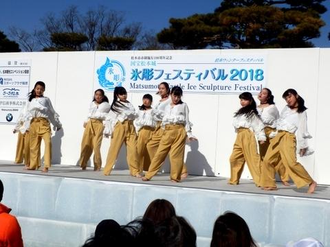 松本城氷彫 (88)