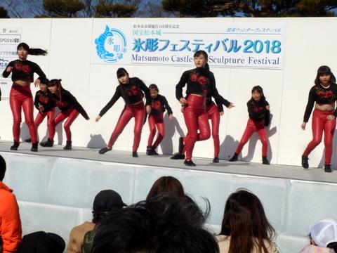 松本城氷彫 (85)