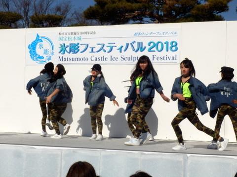 松本城氷彫 (86)