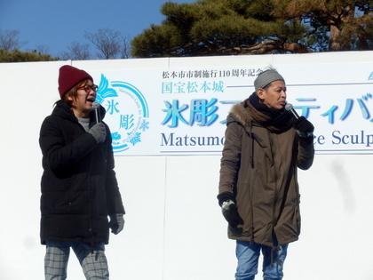 松本城氷彫 (91)