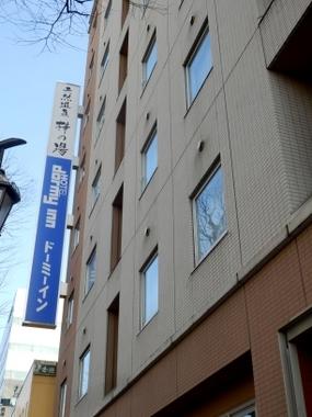 松本ホテル(2)