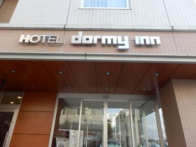 松本ホテル