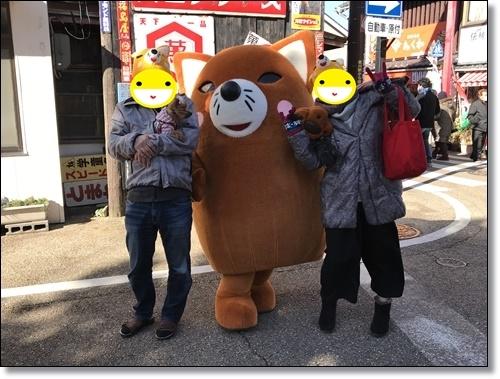 お稲荷さんIMG_3482-20180105
