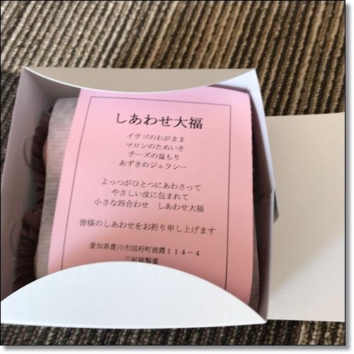 お稲荷さんIMG_3488-20180105