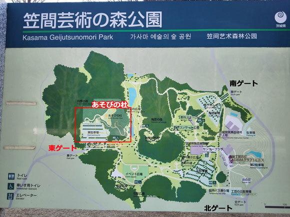笠間芸術の森公園 あそびの杜 最寄り駐車場 東ゲート