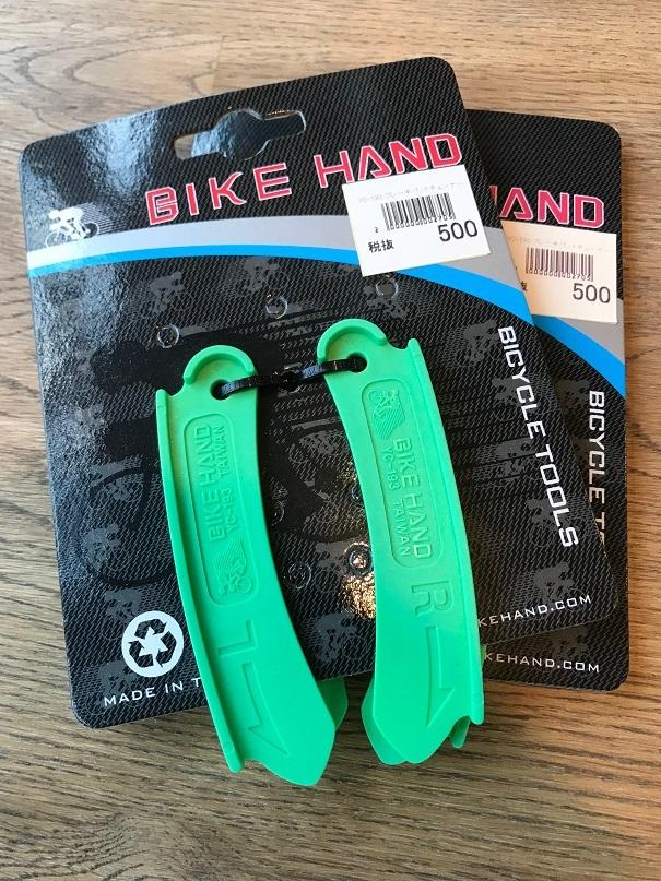 BIKE HAND ブレーキパッドチューナー