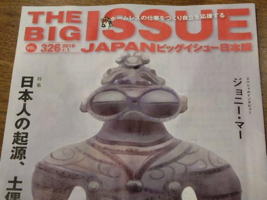 BIG_ISSUE