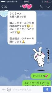 S__6864903.jpg