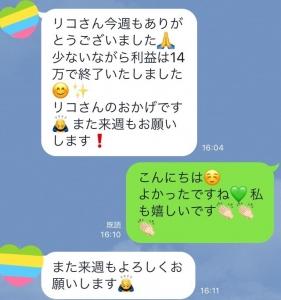 S__6864904.jpg