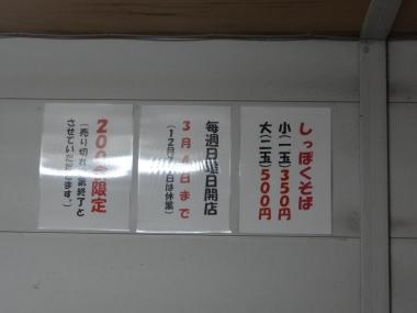 DSC04760.jpg