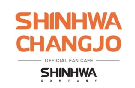201819-shinhwa.jpg