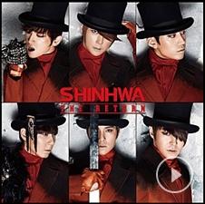 shinhwa-10shu.jpg