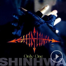 shinhwa-3shu.jpg