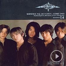 shinhwa-4shu.jpg