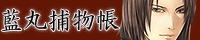 kyosuke200.jpg