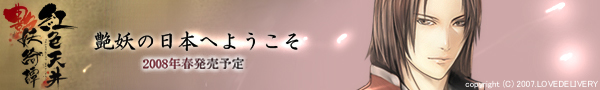 w_banner_kyo.jpg