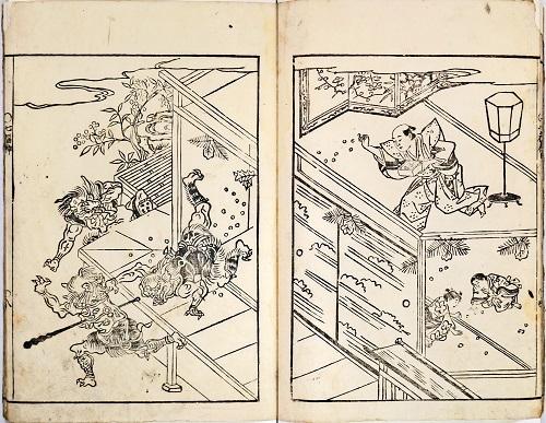 古典籍おすすめ(七福神伝記)