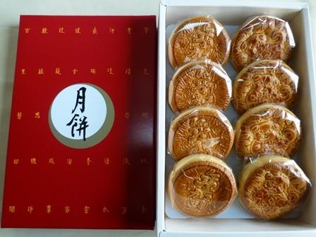 干支月餅 (4)
