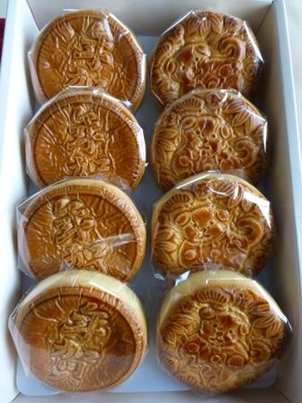 干支月餅 (5)